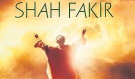 NANAK-SHAH-FAKIR-