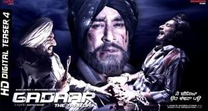 gadaar-the-traitor-harbhajan-man-620x330[1]