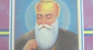Janam-Sakhi