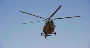 iaf-chopper-2