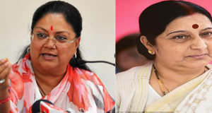 Vasundhara_Raje-and-sushma