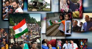 indiacom-banner_02