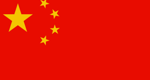 china-flag-logo