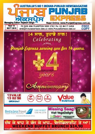 Punjab Express Sep 2015 Edition