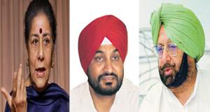 Amrinder-ambika-soni-charanjit-channi