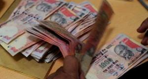1343_money