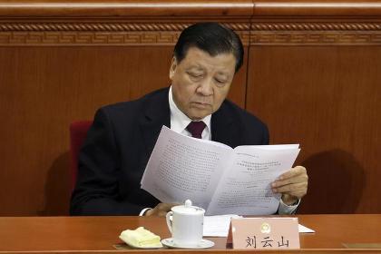 China's Politburoe