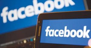 Facebook trains