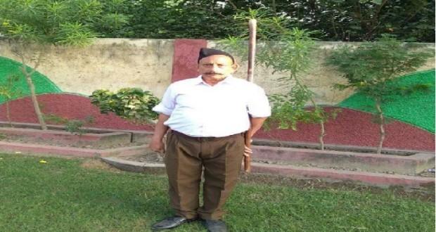RSS_Leader
