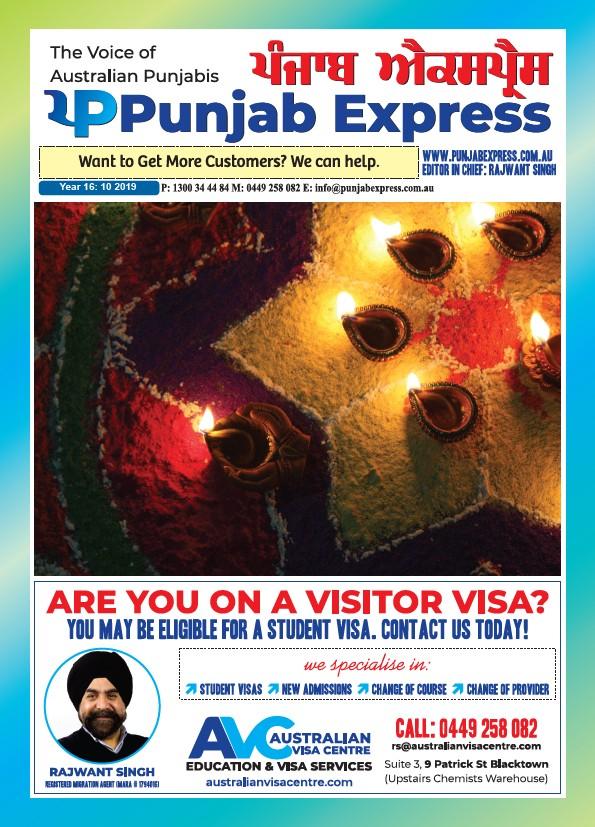 Punjab Express October 2019